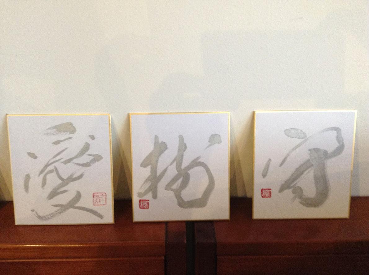 2013.11.23-24「戸松郁子 小作品展」