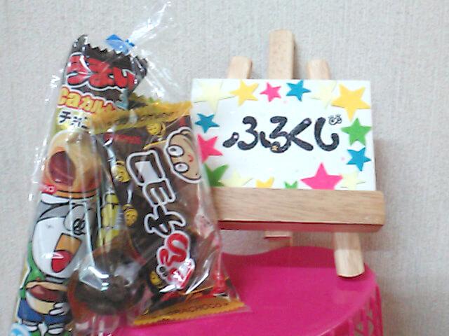 ふるくじ駄菓子屋